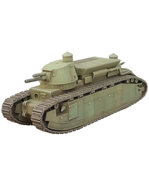 French Char 2C Super Heavy Tank AlsaCast 8775.201 New 1/87 Scale Unfinished Kit