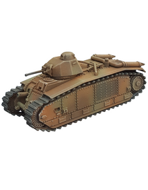 Char B1 French Heavy Tank AlsaCast 8775.208 New 1/87 Scale Resin Kit Unfinished
