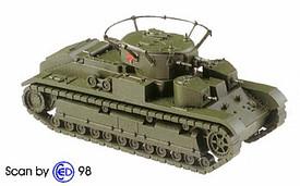 T-28TU Russian Medium Command Tank Minitanks 1204 New 1/87 Plastic kit