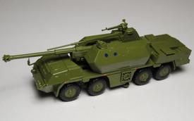 DANA 152mm SP Howitzer Arsenal-M 223200001 Plastic 1/87 Kit Unfinished