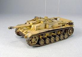 Sturmgeschutz Assault Gun, Sd.Kfz. 142 Ausf. F StuG III Trident 87083 Resin 1/87