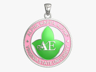 Sterling Silver  Customizable Homecoming Medallion