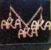 Horizontal AKA  Necklace and Earrings