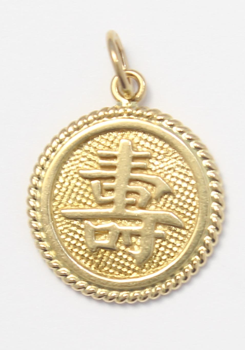 18k Yellow Gold Chinese Symbol Words Charm Necklace Pendant Ebay