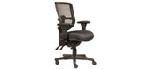 With Adjustable Arms $511.00 Including GST