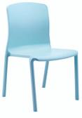 Florey Side Chair