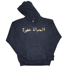 THE GOOD LIFE BLACK HOODED SWEATER