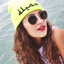 JAMEELA YELLOW & BLACK BEANIE