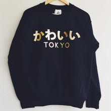 KAWAII TOKYO BLACK & GOLD FOIL SWEATER