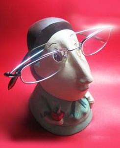Teacher Eyeglass Multipurpose Holder