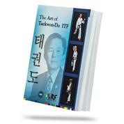 The Art of Taekwon-Do ITF IIC Book 3rd Edition