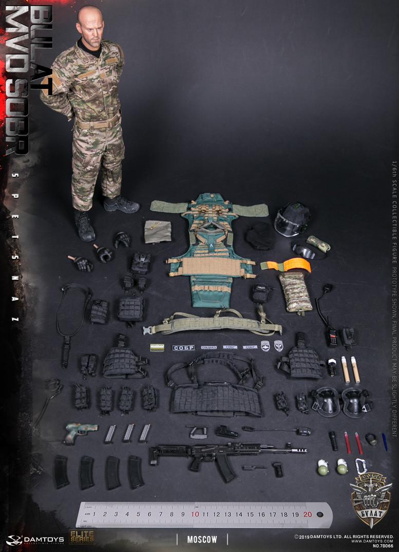 Y77-30 1//6 scale DAMTOYS 78066 RUSSIAN MVD SOBR-BULAT DROP LEG MOLLE PALTFORM