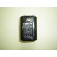 Battery Li-Ion for VHF SX300