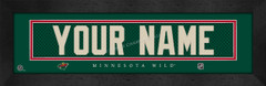 Minnesota Wild Personalized Jersey Nameplate Framed Print
