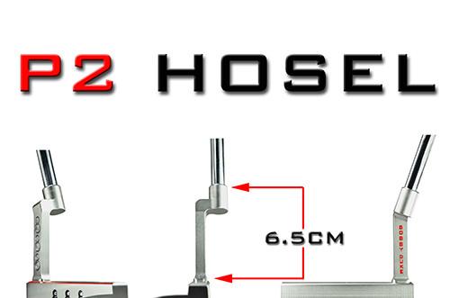 Golf Hosel and Golf Shaft   Order Golf Hosel Online from Bobby Duke's Golf Store