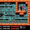 Teenage Mutant Ninja Turtles TMNT Nintendo NES game screen shot image pic