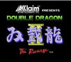 Double Dragon II NES Game title screen