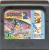Sonic The Hedgehog 2 - Game Gear