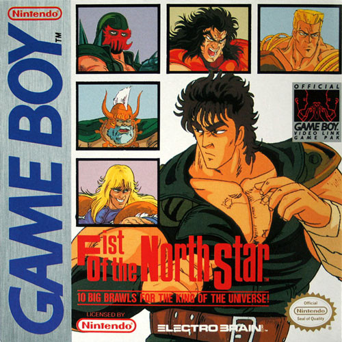 Fist Of The North Star Game Boy Game