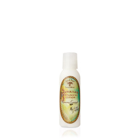 Creamy Coconut - 2 oz. Hawaiian Lotion