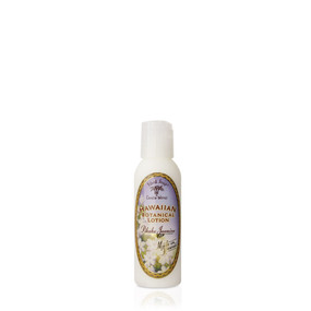 Pikake Jasmine - 2 oz. Hawaiian Lotion