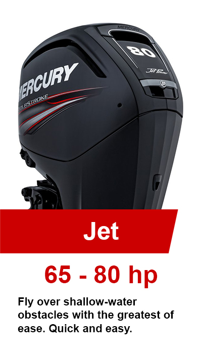 65-80hp Jet Mercury Outboards