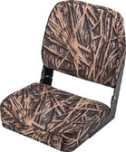 SHADOW GRASS CAMOUFLAGED BOAT CAMOUFLAGE FOLD-DOWN SEAT (WISE SEATING)