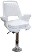 CHAIR W/ARMS/CUSH SL ADJ/PED CAPTAIN'S CHAIR PACKAGE WITH CUSHIONS (WISE SEATING)