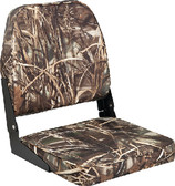 PADDED FISH SEAT CAMO LOW BACK FOLD DOWN FISHING SEAT (ATTWOOD)