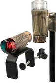 PORT NAV LIGHT CAMO BATTERY OPERATED LED PORTABLE NAV LIGHT KIT (ATTWOOD MARINE)