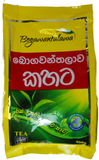 Bogawantalawa Kahata Loose Tea 400g