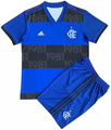 Kids Flamengo 2021-22 Football Kit With Free Name & Number