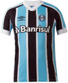 Adult Grêmio 2021-22 Home Football Shirt Soccer Jersey With Free Name&Number