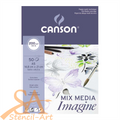 Canson Imagine® Pad 200gsm 50 Sheets A4 #200006008
