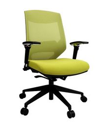 Vogue Mesh Back Office Chair  - Green
