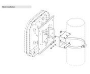 Kathrein Outdoor Wall/Pole Mounting Set | 52010128