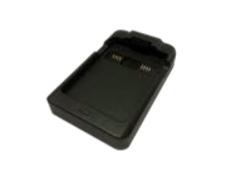 Invengo XC-AT911N Battery Charger | XC-AT911BC