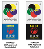 The labels that will be attached for Kumite and for Kata.