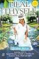 Heal Thyself   (Queen Afua)