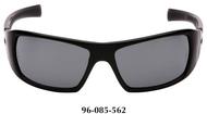 Pyramex Goliath® Safety Glasses
