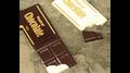Chocolate Break by Tenyo Magic