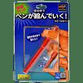 Shrinking Pen by Tenyo Magic