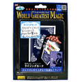 Rising Card by Tenyo Magic
