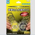 Honey Comb 2021 by Tenyo Magic
