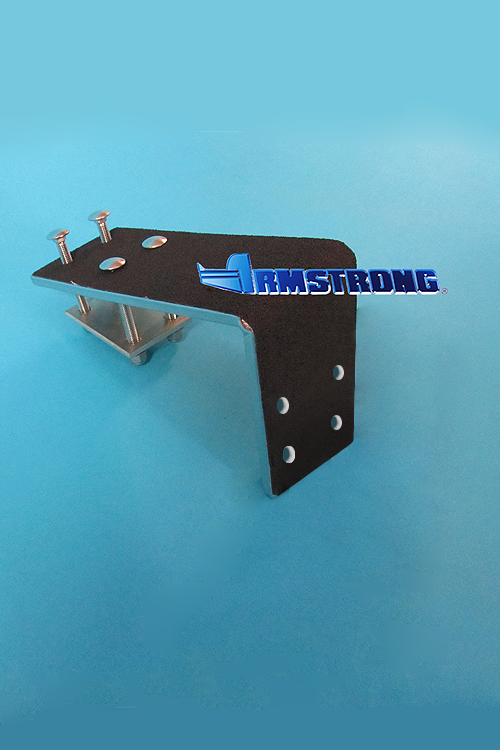 "Platform adaptor for ""Swing Series"" Ladder Mount (mount not included)"