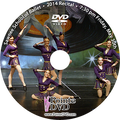 Sawnee School of Ballet 2014 Recital : Fri 5/30/2014 7:30 pm DVD