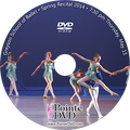 2014 Recital and Coppelia: Grayson Recital Thursday 5/15/2014 7:30 pm DVD