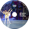 2014 Recital and Coppelia: NEAB Coppelia Friday 5/16/2014 7:30 pm DVD