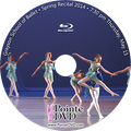 2014 Recital and Coppelia: Grayson Recital Thursday 5/15/2014 7:30 pm Blu-ray