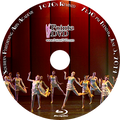 Southern Performing Arts Academy Recital 2014: Tuesday 6/3/2014 7:30 pm CAST D Blu-ray